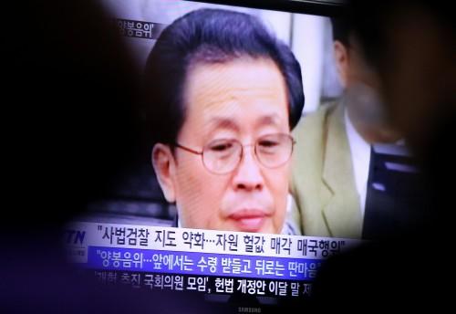 JANG SONG-THAEK (Park Jin-Hee/Xinhua/ZUMA24.com/MCT)