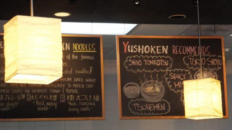 Yushoken Izakaya & Ramen: A restaurant review