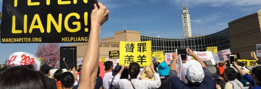 Protests against Peter Liang's sentence fail to recognize a larger system of police brutality